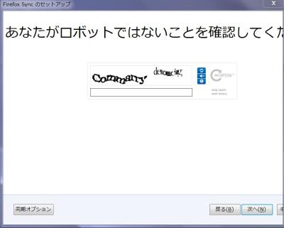 2010y11m21d_102606584.jpg