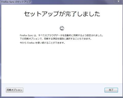 2010y11m21d_102651709.jpg