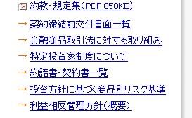 2011y02m22d_220644727.jpg