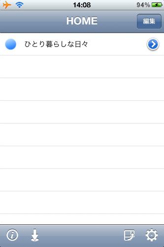 IMG_0057A.jpg