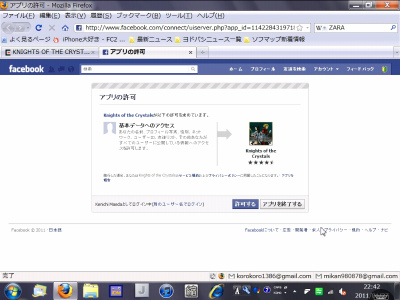IMG_0152_20110127231536.jpg