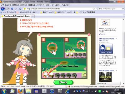 IMG_0172_20110128142432.jpg