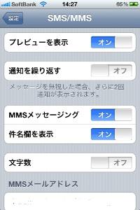IMG_0200a.jpg