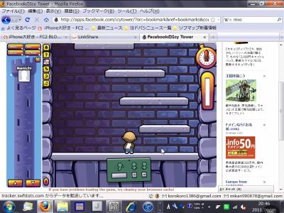 IMG_0201_20110130212425.jpg