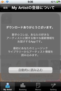 IMG_0229q.jpg