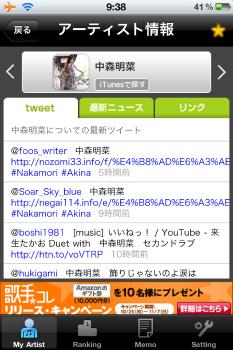 IMG_0233q.jpg