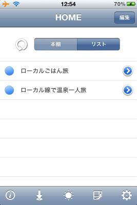 IMG_0266S.jpg