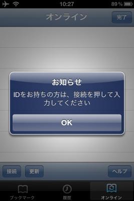 IMG_0312.jpg