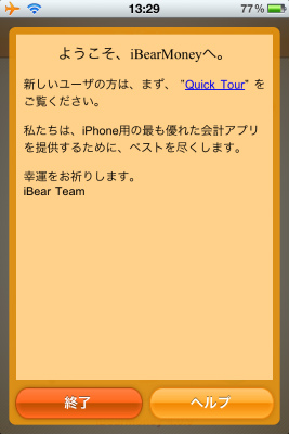 IMG_0335.jpg