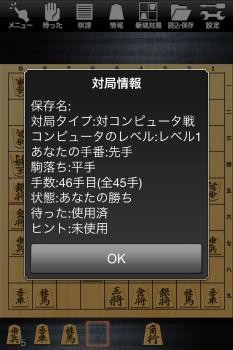 IMG_0669.jpg