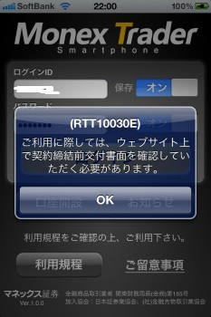 IMG_0772_20110223001404.jpg
