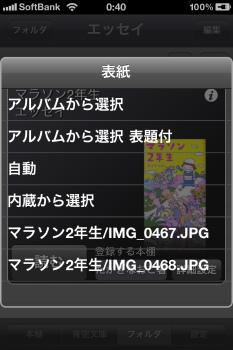 IMG_0838.jpg