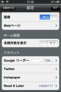 IMG_0862a.jpg