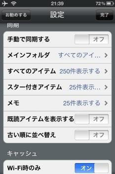 IMG_0863.jpg