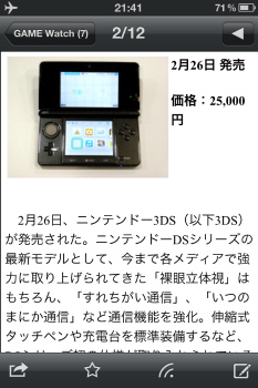IMG_0866.jpg
