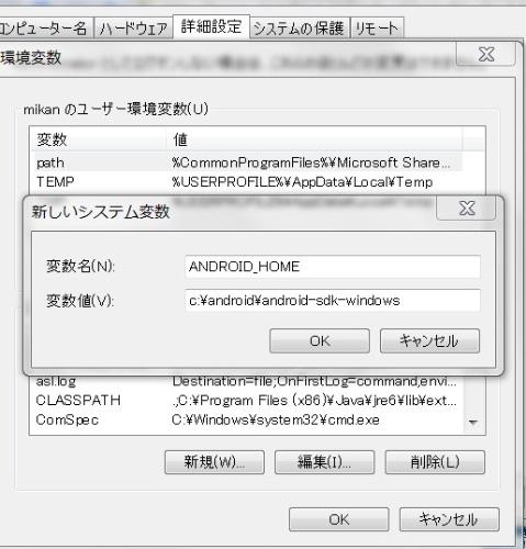 SDK12.jpg
