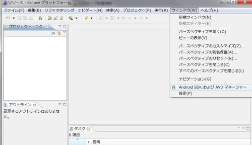 SDK20.jpg