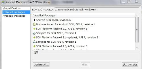 SDK23.jpg