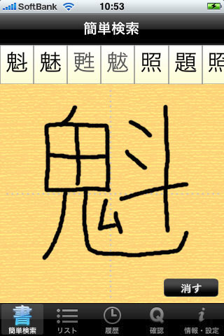 rr327.jpg