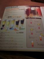 20140126川崎Kirincity (1)