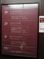 20140127三匠 (11)