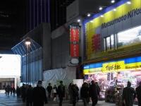 20140127有楽町 (2)