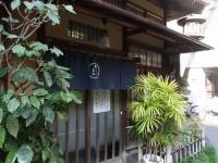 20140201まつや (7)