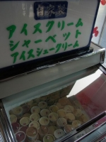 20140201柏水堂 (2)