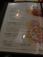 20140201日本食堂 (2)