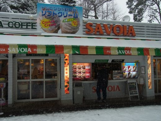 20140208雪のSAVOIA (5)