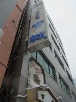 20140208古城 (5)