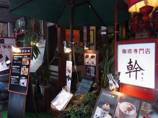 20140215大宮 幹 (4)