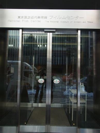 20140216小津安二郎の図像学 (2)
