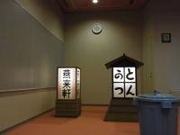 20140216小津安二郎の図像学 (11)