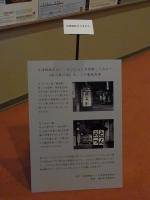 20140216小津安二郎の図像学 (8)