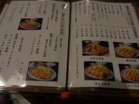 20140227勝烈庵 (1)