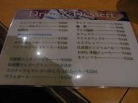 20140302イムイェム (5)