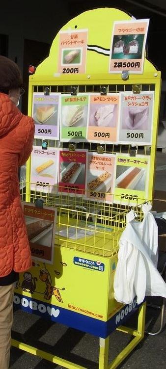 20140310森永工場売店 (3)