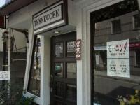 20140316横須賀喫茶店 (4)