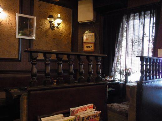 20140316横須賀喫茶店 (7)