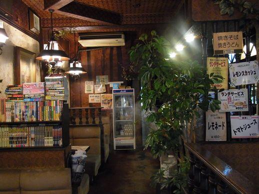 20140316横須賀喫茶店 (9)