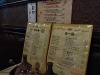 20140316横須賀喫茶店 (6)