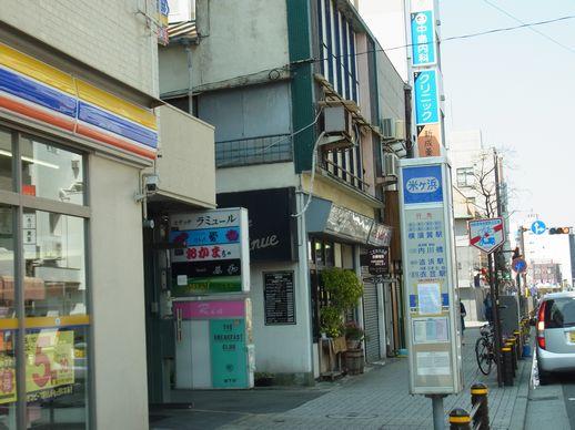 20140316横須賀喫茶店 (1)