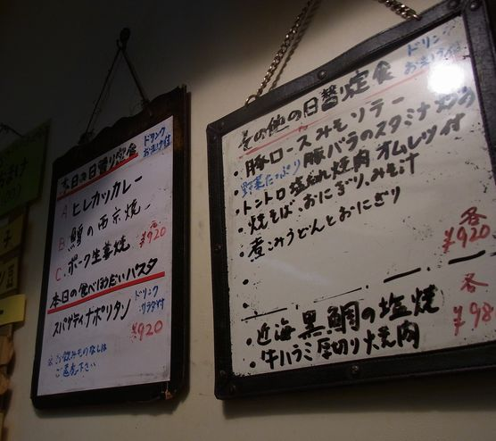 20140318タンゴ (1)