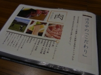 20140323浮乃中 (1)