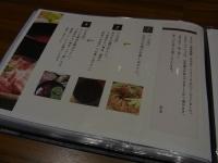20140323浮乃中 (2)
