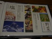 20140323浮乃中 (3)