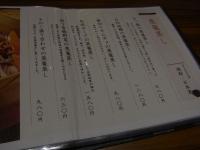 20140323浮乃中 (4)