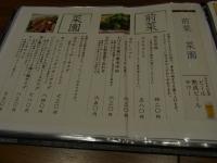 20140323浮乃中 (5)