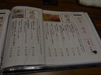 20140323浮乃中 (6)